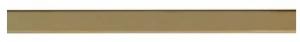 Küppersbusch Designleiste Gold Zub.-Nr. DK 3804